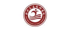 郑州交通学院