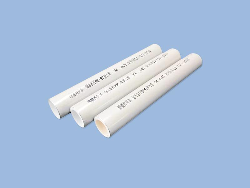 铝合金衬PB复合管