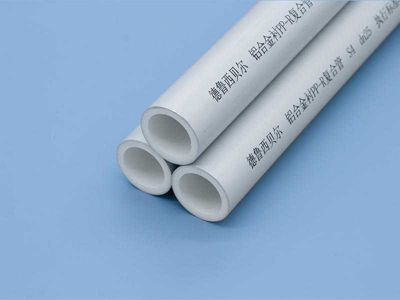 铝合金衬PPR复合管3