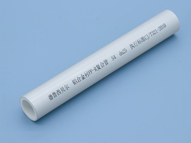 铝合金衬PPR复合管1