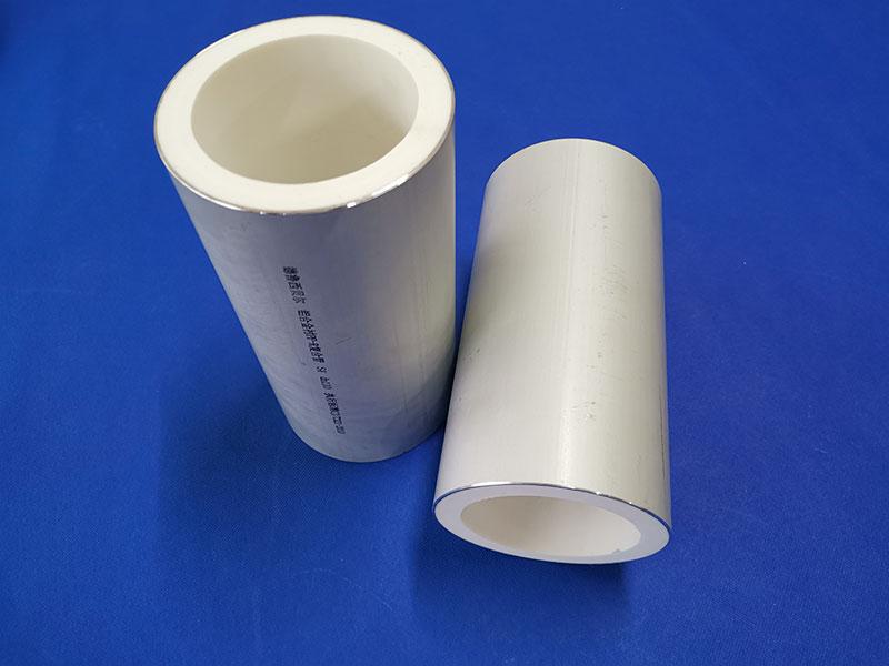 铝合金衬塑管1