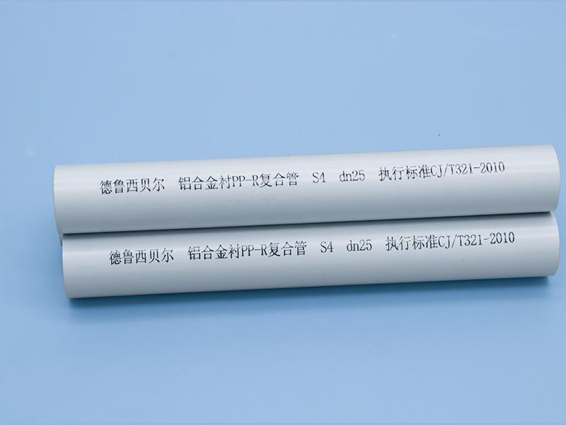 铝合金衬PPR复合管2