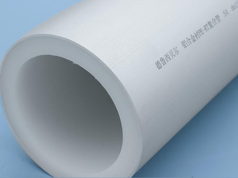 铝合金衬PP-R复合管4