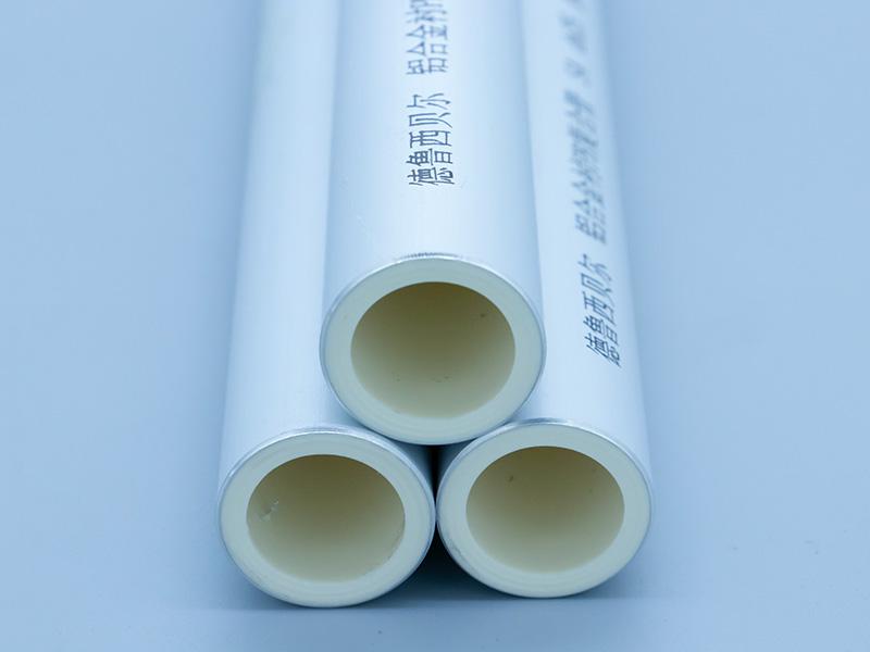 阻氧型铝合金衬PE-RT管材