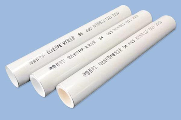 铝合金衬塑ppr管的优点不容忽视