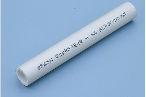 铝合金衬塑ppr管的结构是什么?