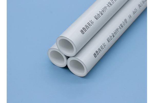 铝合金衬塑ppr管为什么这么受青睐