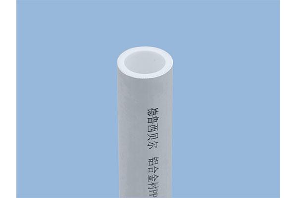 铝合金衬塑ppr管有什么特别之处?