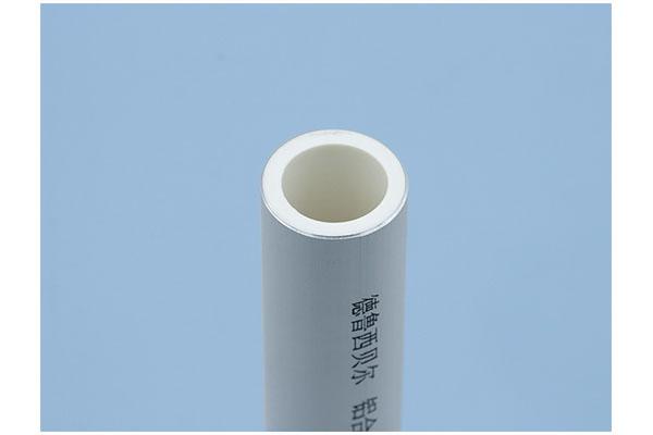 阻氧型铝合金衬塑pe-rt管