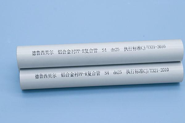 铝合金衬塑复合管