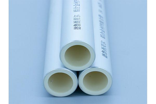德鲁管业带你了解铝合金衬塑PB复合管