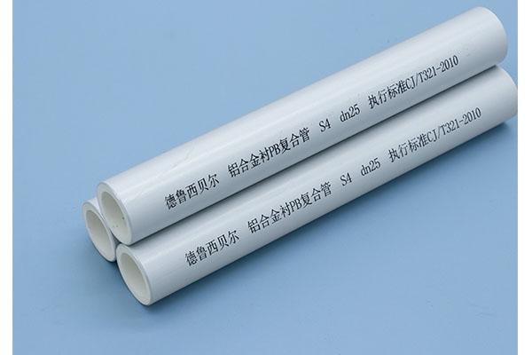 铝合金衬塑管